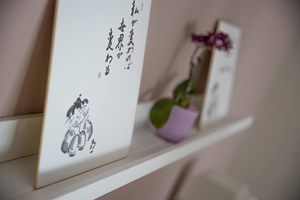 Kalligraphiebild mit chinesischen Schriftzeichen